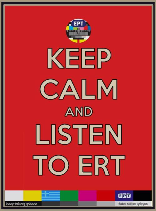 BLOG Keep calm ERT