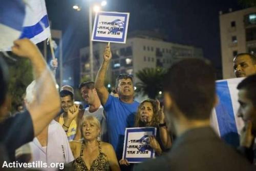 BLOG Israelis
