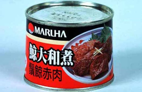 BLOG whale meat